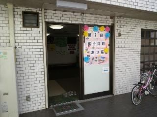 第2回富士見町ポコ展始まりました